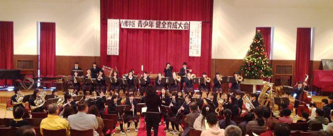 12月2日 八幡学区 青少年育成大会 ⑬