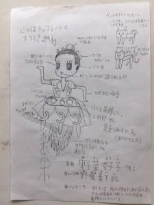 シマッチ賞