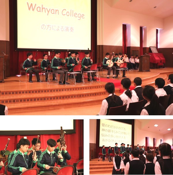 wahyan